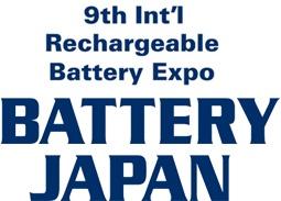 BatteryJapan_skelstart_campaign.jpg
