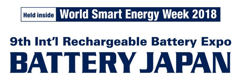 Battery-Japan-logo.jpg
